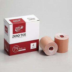 【送料込×2コセット】ZERO テックス キネシオロジーテープ 75mm×5m 4巻入