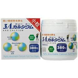 【フジックス】スリーエーカルシウム小粒380粒