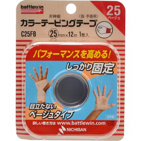 【送料無料・まとめ買い4個セット】ニチバン バトルウィン カラーテーピングテープ非伸縮タイプ C25FB 指・手首用 1巻入