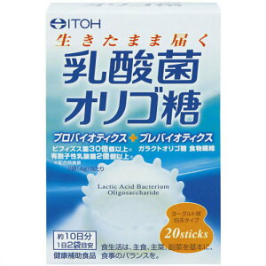 【×3個 配送おまかせ】【井藤漢方製薬】乳酸菌オリゴ糖 40g(2g×20スティック) 1個