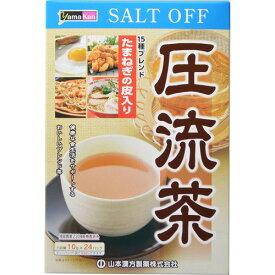 【山本漢方製薬】山本漢方 圧流茶 10g×24パック
