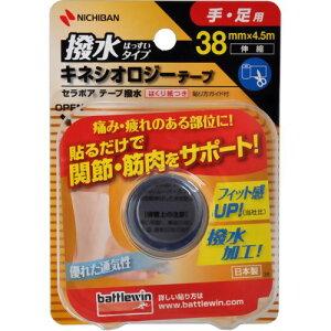 【送料無料・まとめ買い4個セット】ニチバン バトルウィン セラポアテープ撥水 38mm×4.5m SEHA38F
