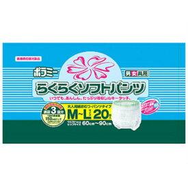 【川本産業】カワモト ポラミーらくらくソフトパンツ M-Lサイズ 3回吸収 20枚入