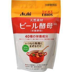 【アサヒグループ食品】エビオス ビール酵母 粉末 200g(4946842637539 )酵母類 酵母・乳酸菌類