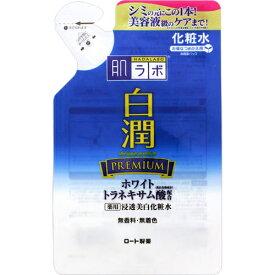 【ロート製薬】肌研 白潤 プレミアム薬用浸透美白化粧水 つめかえ用 170ml