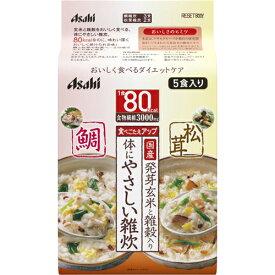 【送料無料・まとめ買い×4個セット】アサヒグループ食品 リセットボディ 体にやさしい鯛&松茸雑炊 5食入り