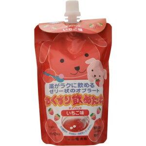 【送料無料1000円 ポッキリ】【龍角散】おくすり飲めたね いちご味 200g×2個セット