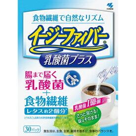 【送料無料・まとめ買い×2個セット】小林製薬 イージーファイバー 乳酸菌プラス 30包