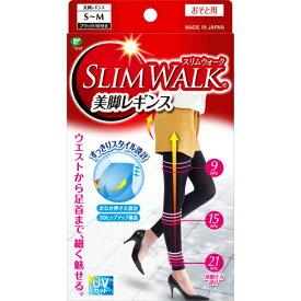 【送料無料 5000円セット】スリムウォーク 美脚レギンス ブラック S-M×3個セット