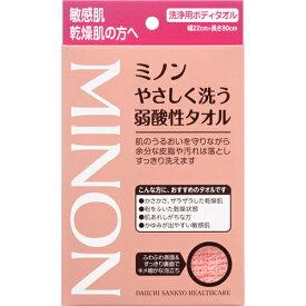 【送料無料・まとめ買い3個セット】第一三共 ミノン やさしく洗う弱酸性タオル