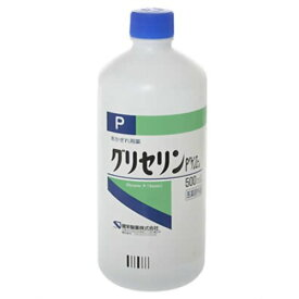 【健栄製薬】グリセリンP 500ml 肌のひびわれ・あかぎれの改善に役立ちます。