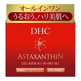 【送料無料】DHC アスタキサンチン コラーゲン オールインワンジェルSS 80g 1個