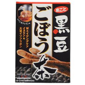 【送料無料】山本漢方製薬 黒豆ごぼう茶 5g×18袋 1個