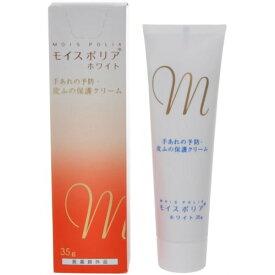 【送料無料・まとめ買い3個セット】日本ケミファ モイスポリアホワイト 35g