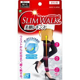 【送料無料 5000円セット】スリムウォーク 美脚レギンス ブラック M-L×3個セット