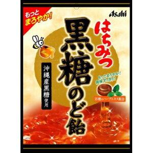 【送料無料1000円 ポッキリ】【アサヒグループ食品】はちみつ黒糖のど飴 120g×3個セット