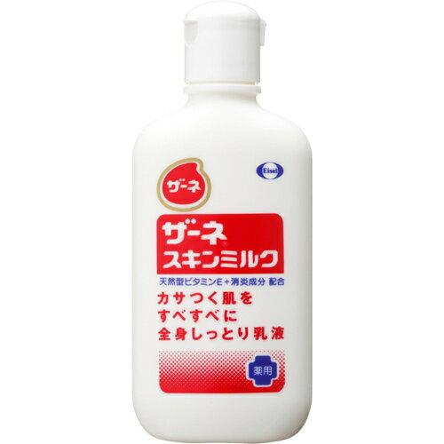 【送料無料】エーザイ ザーネスキンミルク 140g 1個