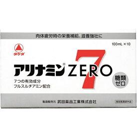 【送料無料・まとめ買い3個セット】武田薬品工業 アリナミンゼロ7 100ml×10本
