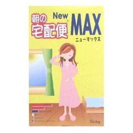 【送料無料・まとめ買い2個セット】昭和製薬 朝の宅配便New MAX