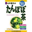 【送料無料・3個セット】山本漢方製薬 たんぽぽ茶 12g×16包
