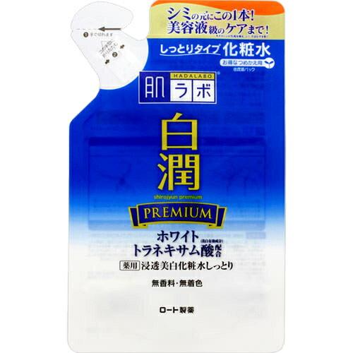 【送料無料】ロート 肌研 白潤 プレミアム薬用浸透美白化粧水 しっとり つめかえ用 170ml 1個