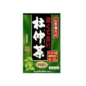【×2箱セット送料込み】山本漢方製薬 濃い旨い 杜仲茶 100% 4g×20袋(4979654025669 )