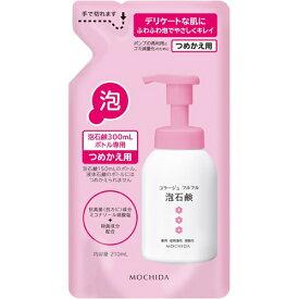 【スプリングセール】持田ヘルスケア コラージュフルフル 泡石鹸 ピンク つめかえ用 210ml