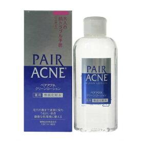 【送料無料・2個セット】ライオン ペア アクネ クリーンローション 薬用整肌化粧水 160ml