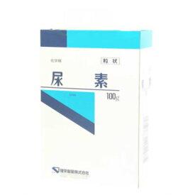 【送料無料・まとめ買い2個セット】健栄製薬 尿素(粒状) 100g