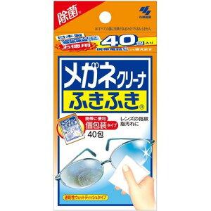 【×12セット送料無料】【小林製薬】メガネクリーナふきふき 40包