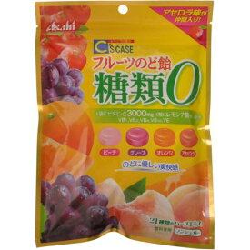 【送料無料1000円 ポッキリ】【アサヒグループ食品】シーズケース フルーツのど飴 糖類0 84g×3個セット
