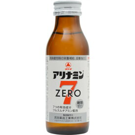 【送料無料・まとめ買い×2個セット】武田薬品工業 アリナミンゼロ7 100ml×3本