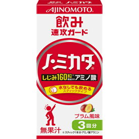 【送料無料・まとめ買い×4個セット】味の素 ノ・ミカタ スティックタイプ 3本入
