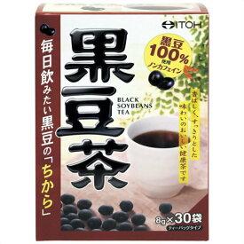 【送料無料・まとめ買い×4個セット】井藤漢方製薬 黒豆茶 8g×30袋
