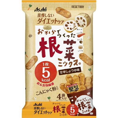 【送料無料・3個セット】アサヒ リセットボディ おからでつくった根菜ミックス 甘辛しょうゆ味 4袋入り