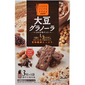 【送料無料】アサヒ バランスアップ 大豆グラノーラ カカオ&ナッツ 150g(3枚×5袋) 1個