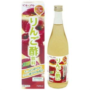 【×4本セット送料無料】【井藤漢方製薬】ビネップル りんご酢飲料 720ml