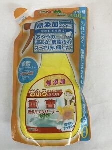 【送料込・まとめ買い×8個セット】丹羽久 重曹 泡のバスクリーナー 詰替用 400ml(4528931001416)浴室・浴槽洗剤