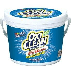 オキシクリーン 1500g 粉末タイプ お徳用サイズ 界面活性剤不使用で環境にやさしい漂白剤