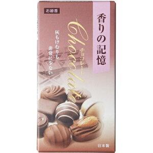 【送料込・まとめ買い×50個セット】カメヤマ 香りの記憶 チョコレート バラ詰 100G