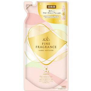 【×2個セット送料無料】ファーファ ファインフレグランス アムール 香水調柔軟剤 500ml (4902135327457)詰替。柔軟剤