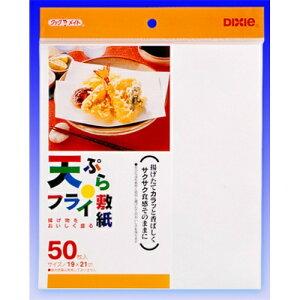 【送料込・まとめ買い×10個セット】日本デキシー 天ぷら・フライ敷紙 19cm×21cm ( 内容量: 50枚 )