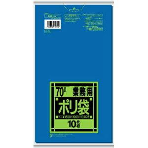 【送料込・まとめ買い×8個セット】日本サニパック K71 Kシリーズ70L 青 10枚
