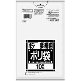 【送料込・まとめ買い×6個セット】日本サニパック L43 Lシリーズ45L 透明 10枚