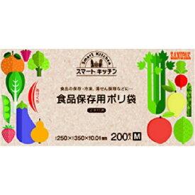 【送料込・まとめ買い×6個セット】日本サニパック 食品保存用ポリ袋 スマートキッチン 200枚入 KS20