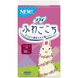 【送料無料1000円 ポッキリ】ユニチャーム ソフィ ふわごこち ピンクローズの香り 38枚×3個セット