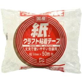 カモ井加工紙 DN2 クラフトテープ50MM×50M 丈夫で使いやすい粘着テープ