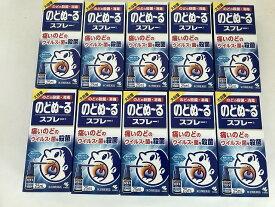 【×10個セット送料無料】【第3類医薬品】小林製薬 のどぬ〜るスプレー大容量 25mL(4987072011263)
