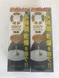 【送料無料・まとめ買い2個セット】ロート製薬 オキシー ミルキーローション 170ML 男性化粧品 乳液