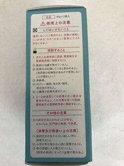 【×3個セット送料無料】【第2類医薬品】コトブキ浣腸ひとおし4040g×2個入